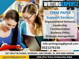 Buy research papers online cheap msc strategic management     Radio Shack Strategic Management Position Paper Research Paper