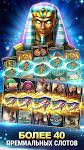 Бесплатные слоты казино Фараон