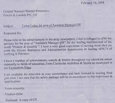 Cover Letter For Resumes My Document Blog happytom co sample resume  coursework on resume exle baseball