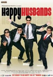 Happy Husbands (2011)