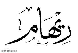 علاء وجمال مبارك وزيارة امهما وزواجتهما لهما Images?q=tbn:ANd9GcRSBDL1J7uAA_eP5olP478q4U07H9XjF_giMR6KRA2Rv5Quoe6BrQ