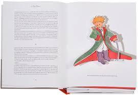 The Little Prince  Antoine de Saint Exupery  Evan Kahler     Amazon com The Little Prince