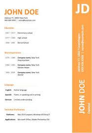 a resume template FAMU Online