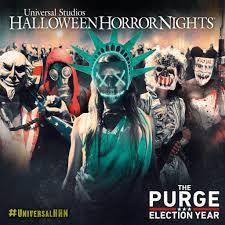 jabbawockeez halloween horror nights haunt review halloween horror nights hollywood 2016 u2013 scare zone