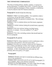 example of admission essay BestWeb