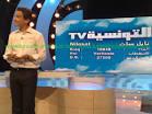 Actualites Tunisie - « Attounissia TV » nouvelle Chaîne de Cactus ...