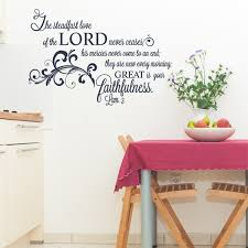 lamentations 3 the steadfast love of the lord wall decal a lamentations