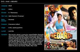 BEDARDI( tamil movie dubbed in hindi. ] WATCH ONLINE