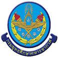 กรมยุทธศึกษาทหารอากาศ รับสมัครบุคคลเข้าเป็นนักเรียนจ่าอากาศ ประจำ ...