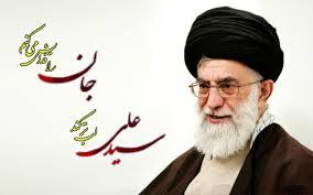 سالگرد شمیم حضور رهبر در کرمانشاه