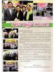 page2l.jpg