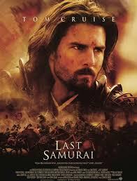 Son Samuray thumbnail