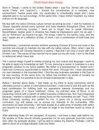 Patent US          On line essay evaluation system   Google Patents AP English Language   Composition   The Course