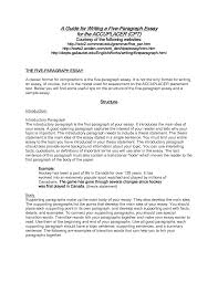 paragraph essay example    Type the works cited page