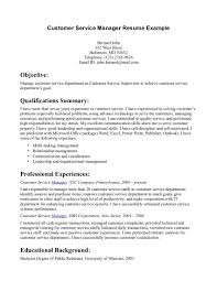 Customer Service Experience Resume Customer Experienced Customer Service Resume