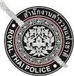 สำนักงานตำรวจแห่งชาติ รับสมัคร นักวิชาการช่างศิลป์ :: ศูนย์สรรหา ...