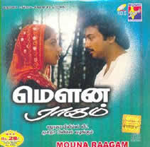 Mounaragam full movie online