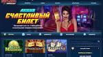 Что привлекает игроков на официальном сайте казино Вулкан Победа?