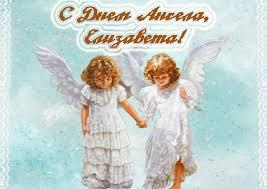 Кто отмечает 5 июля именины и День Ангела?