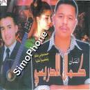 Télécharger ------------------- كمــال الادريسي 2009. Kamal el Idrissi 2009 - kamal2009