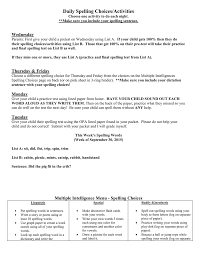 lined paper for writing practice multiple intelligence menu spelling choices opa