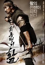 korean drama and movies:) Images?q=tbn:ANd9GcRX6RPWZYQ3qOiF9R4nBxO9EJMMKZkD9ELL1ToeCXj9zib0DcYxT7MNxPy2