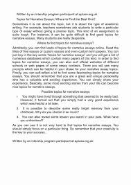 sample of essays doc 22232935 how to essays examples different types of essays top 197 examples of essays about life how to essays examples