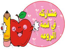 صور بنات مقصوصه للتصميم 2012 girls psd