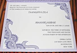 marriage invitation cards marriage invitation cards india card