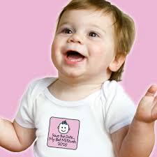 Bris  amp  Jewish Baby Naming Gifts   Gift Ideas   Mazelmoments com