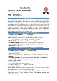 Civil Engineering Resume Samples by Civil Project Engineer C V Resume
