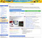 "Ferra.ru - Сайт дня: Лингво-лаборатория ""Амальгама"" - музыка ..."