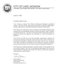 Sample Letter From Employer For Us Tourist Visa   Cover Letter     Cover Letter Templates Recommendation letter for visa application