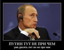 """""""Бук"""", из которого сбили """"Боинг"""", обнаружен в России - Цензор.НЕТ 7765"""