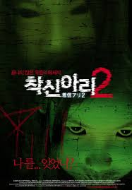 One Missed Call 2 (2004) izle