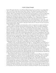 Argumentative Cyber Bullying Essay Outline  An Introduction and     Paper References          Write a reflection paper uncategorized  MpZqt S