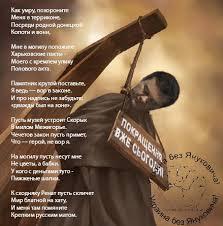 "Активистам, захватившим Киевсовет, ""впаяли"" по 5 суток ареста - Цензор.НЕТ 7739"