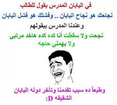ههههههههههههههههههههه images?q=tbn:ANd9GcR