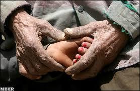 دستان پدر