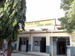 Vikramnagar railway station