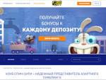 Официальный сайт казино Спин Сити