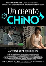 Un cuento chino (2011) [Latino]