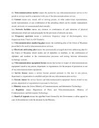 Sample Resume For Customer Service Representative Telecommunications by Myanmar Telecommunications Law No 31 2013