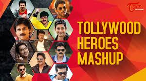tollywood stars mashup songs chiranjeevi pawan kalyan mahesh