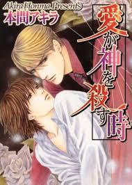 couverture du manga