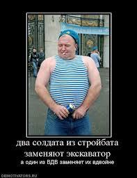 Подразделения ВСУ активно привлекаются к восстановлению инфраструктуры на Луганщине, - спикер АТО Ткачук - Цензор.НЕТ 8702