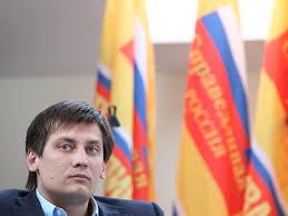 Скандал! Гудков-младший лоббирует снос зданий в Москве