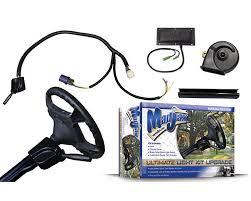 amazon com golf cart ultimate light kit upgrade for club car