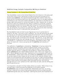 essay about ambition in life   Documents