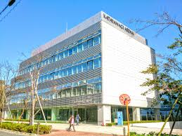 Katayanagi Arena